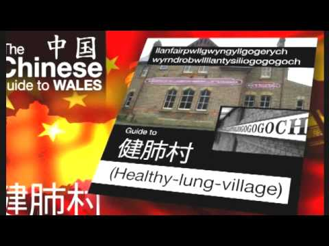 BBC News   Welsh tourist destinations get Chinese names