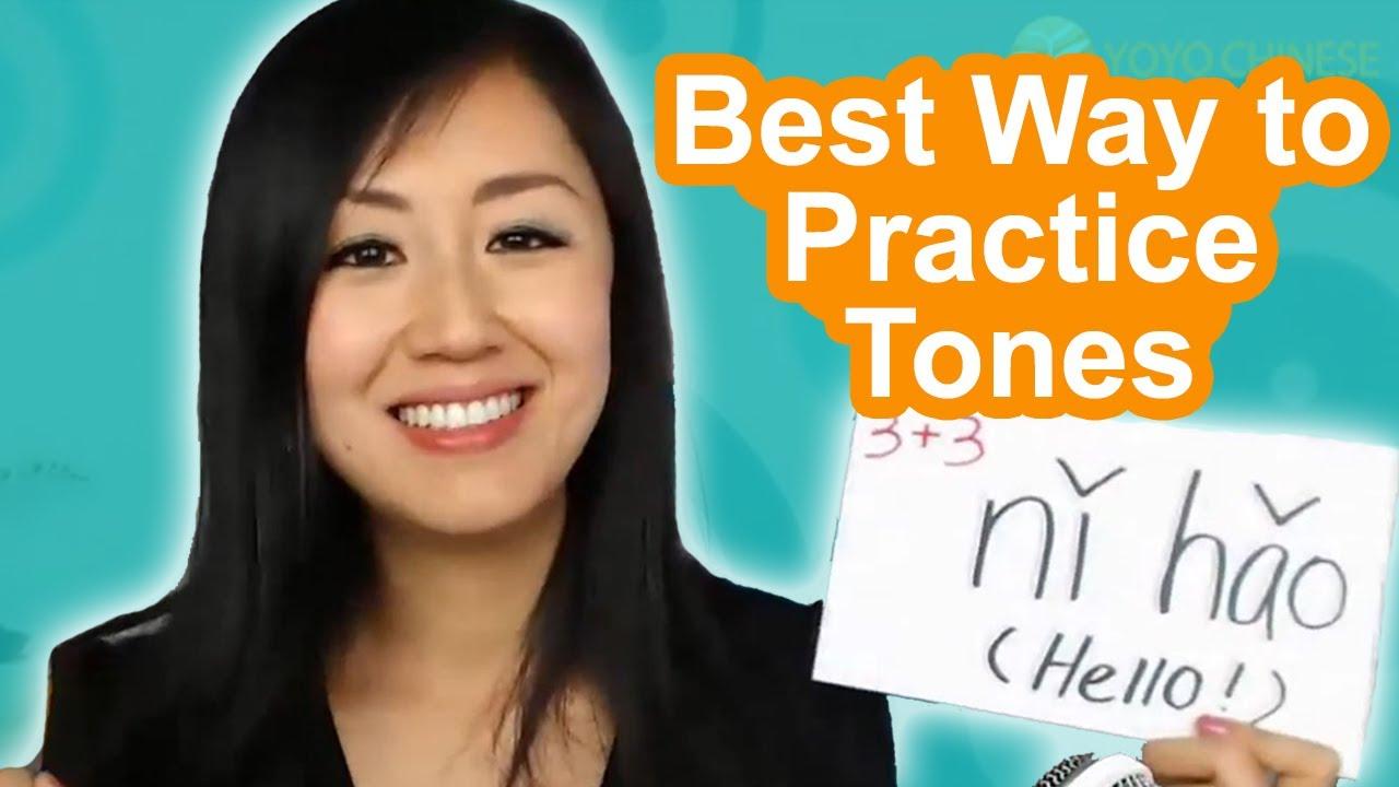 Best Way to Practice Tones - YouTube