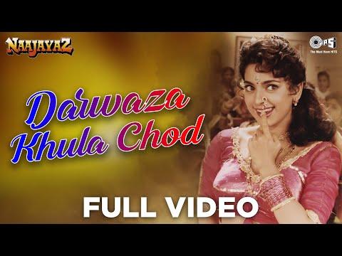 Darwaza Khula Chhod - Naajayaz | Juhi Chawla | Alka Yagnik &...