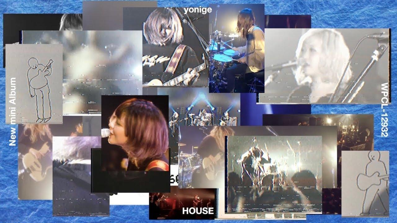 yonige - 新譜ミニアルバム「HOUSE」2018年10月3日発売 ダイジェストムービーを公開 thm Music info Clip