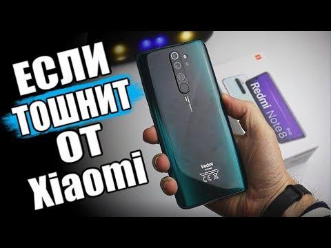 Купил Redmi Note 8 Pro - Перестало тошнить 🔥