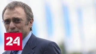 У задержанного в Ницце Керимова нет дипломатического иммунитета - Россия 24