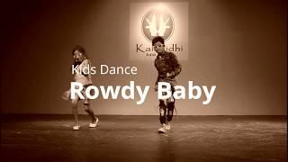 Maari 2 - Rowdy Baby (Video Song)   Dhanush, Sai Pallavi