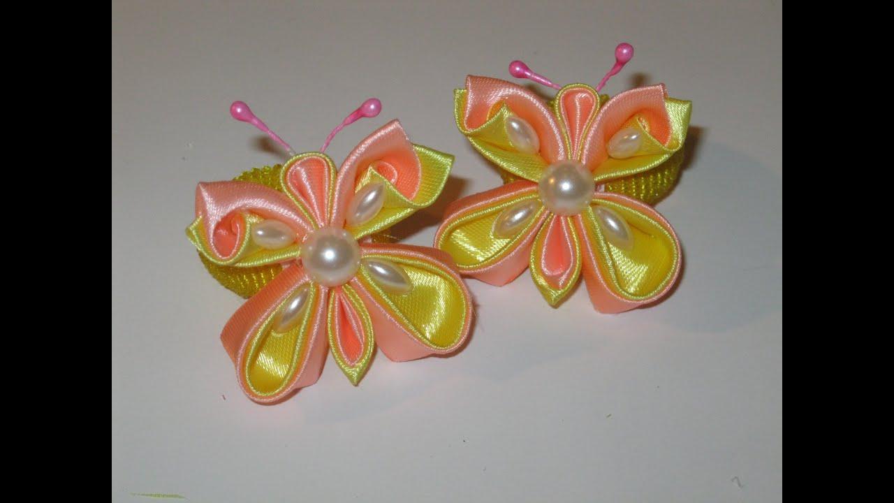 Бабочка из атласной ленты своими руками канзаши 70