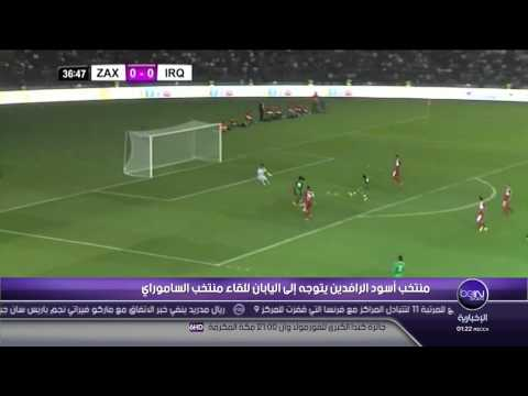 Bein sports iraq 2 - 0 zakho ملعب زاخو