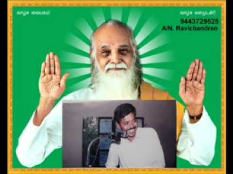Workshop on naturopathy, Tamil Vethathiri maharishi, part 1