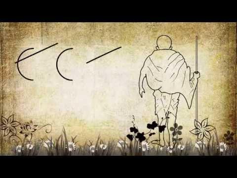 MyCleanIndia Swachh Bharat Mission Animation