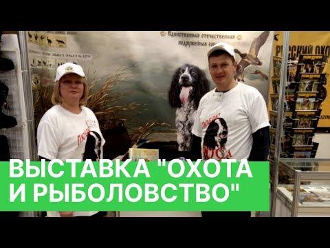 охота равным образом  рыбная ловля  нате руси видео
