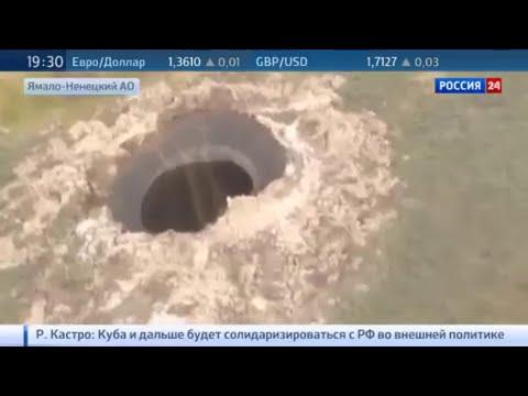 На Ямале образовалась непонятная воронка