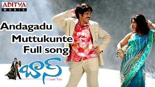 Andagadu Muttukunte Full Song || Boss Telugu Movie |\ Nagarjuna, Nayantara