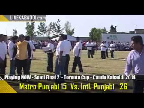 Toronto Kabaddi Cup 2014  Canada Kabaddi Semi Final 2 video