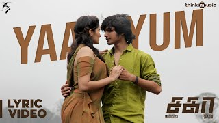 Sagaa Songs | Yaayum Song Making Feat. Naresh Iyer & Rita Thyagarajan | Shabir | Murugesh