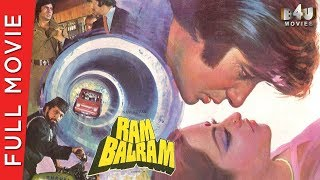 Ram Balram | Full Hindi Movie | Amitabh Bachchan, Dharmendra, Rekha, Zeenat Aman | Full HD 1080p