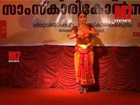 Sithara Balakrishnan performing ഭരതനാട്യക്കച്ചേരി