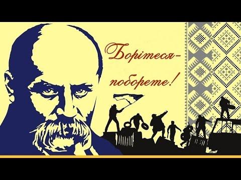 """Кам'янський осередок ВО """"Свобода"""" читає Шевченка"""