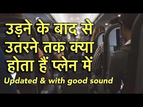 Taken 3 (2015) Movie Download Watch Online In Hindi