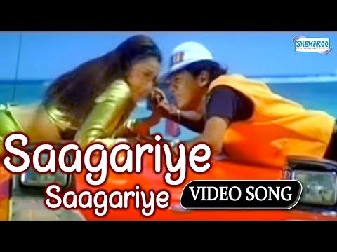 Saagariye Saagariye - Galate Aliyandru - Shivaraj Kumar - Kannada Song video