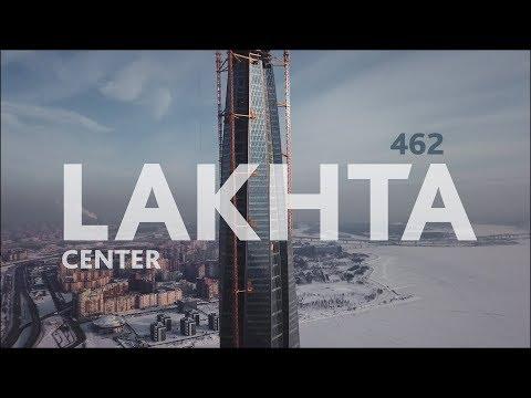 Лахта центр 462. Cамое высокое здание Европы.