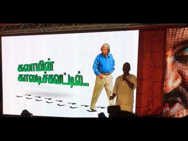 Raghava Lawrence donates One Crore for Abdul Kalam's Pasumai Thittam