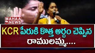 Vijaya Santhi Speach on Election campaign
