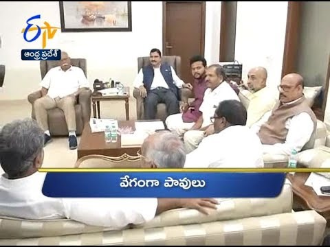 Andhra Pradesh | 18th July 2018 | Ghantaravam 7 PM News Headlines