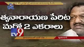 #2States Bulletin - News from Telugu States - 14-06-2017 - TV9