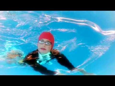 Ushi en Dushi - Ushi gaat zwemmen
