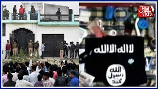 ISIS Flag Recovered From Terrorist In Lucknow