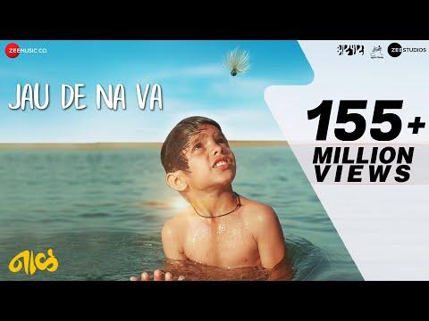 Jau De Na Va - Lyrical | Naal | Jayas Kumar | AV Prafullachandra | Nagraj Popatrao Manjule thumbnail