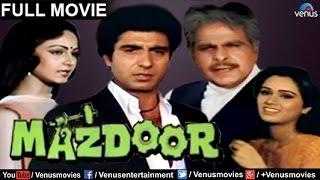 Mazdoor - Superhit Hindi Classic Movies | Dilip Kumar Movies | Raj Babbar | Bollywood Full Movie