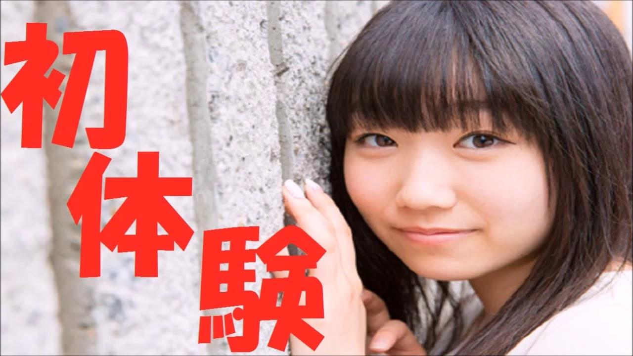 藤田茜の画像 p1_23