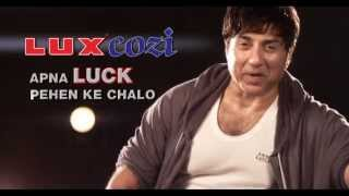 New Lux Cozi Tvc Ad (SPORTS)-OFFICIAL