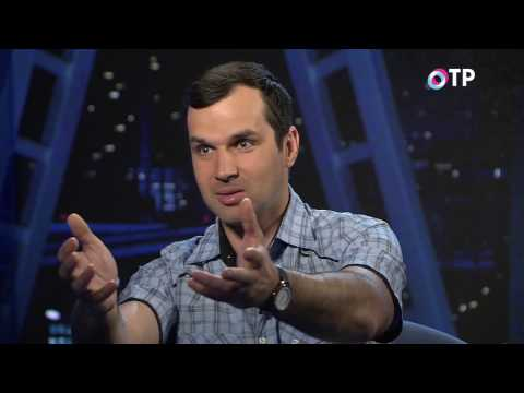 Александр Соколов:  Что-то мы унаследовали