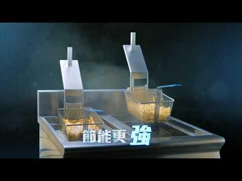 商業電磁爐具 - 1分鐘特色介紹 (粵語)
