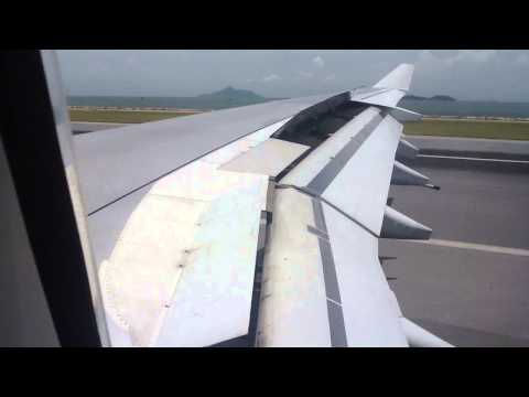 Philippine Airlines PR318 MNL-HKG Landing Hong Kong