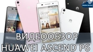 Видеообзор Huawei Ascend P6