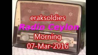 Radio Ceylon 07-03-2016~Monday Morning~02 Purani Filmon Ka Sangeet