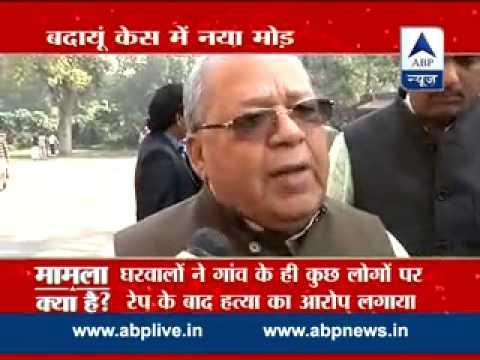 Badaun killings: CBI in a hurry suggests Mayawati l Others suggest judicial probe