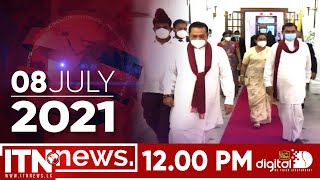 ITN News 2021-07-08 | 12.00 PM