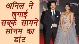 Download Anil Kapoor gets angry on Sonam Kapoor in front of Media | FilmiBeat 3Gp Mp4