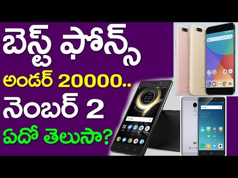 Best Phones Under 20000 | Number 2 Phone | Mobiles| Cell Phones| Tech News In Telugu| Take One Media