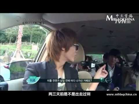 121118 Mir The Romantic & Idol (中字)