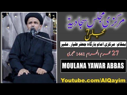 Markazi Ashrah-e-Majlis 27 Muharram 2019 | Moulana Yawar Abbas - Markazi Imam Bargah Malir