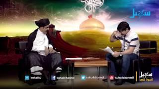 الانترنت  - غاغة 2 - محمد الأضرعي - زكريا الربع