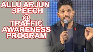 Allu Arjun Mind Blowing Speech about Traffic Awareness Program to Public || Drink and Drive