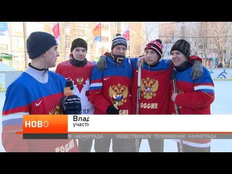 Городской турнир по хоккею среди дворовых команд (02.02.15г., Бийск)