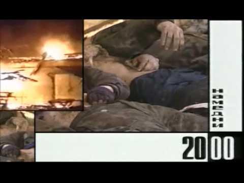 Намедни - 2000. Война в Чечне