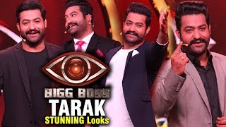 Super Cool Tarak From #BiggBossTelugu | Jr NTR Bigg Boss Telugu Episodes