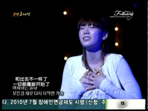 [太陽之歌音樂劇] 太妍(Taeyeon)-Good-bye Days(整段中字)