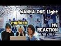 WANNA ONE Light MV REACTION NUGIRL TV mp3
